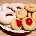 Biscotti ciliegie mandorle